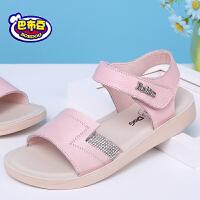16cm~23.5cm巴布豆童鞋 女童凉鞋韩版2017新款潮夏季公主鞋真皮儿童凉鞋女