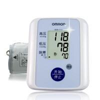 Omron/欧姆龙 电子血压计HEM-7111 上臂式 电子测血压仪器 扇形臂带 自动加压记忆功能