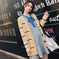 孕妇毛衣开衫秋冬季长袖韩版休闲针织外套中长款孕妇装冬装上衣
