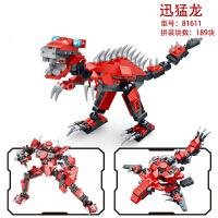legao男孩子6拼装玩具恐龙机器人7益智力9岁10生日礼物8