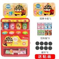 儿童自动售货机会说话的贩卖机玩具男女孩投币糖果饮料售货售卖机
