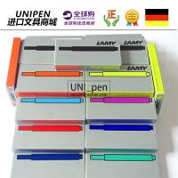 LAMY凌美 德国进口 狩猎钢笔墨水替芯 墨胆 墨囊 墨芯T10