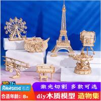 若态3d立体模型diy木质手工制作儿童成人拼装木制拼图玩具摩天轮