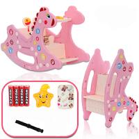 20180530201524206宝宝小木马婴儿童摇摇马两用带音乐男女孩塑料玩具车1-2周岁礼物 粉色早教款 15天无