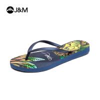 JM快乐玛丽 夏季潮时尚平底人字拖个性休闲女拖鞋沙滩鞋T1021W