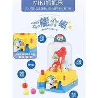 儿童自动售货机饮料机玩具仿真智力女孩