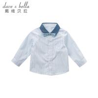 [2件3折价:66.9]戴维贝拉春季新款男童衬衫宝宝全棉条纹衬衣DB10181