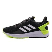 adidas/阿迪达斯 透气耐磨舒适轻便男健身运动跑步训练跑鞋DB1345
