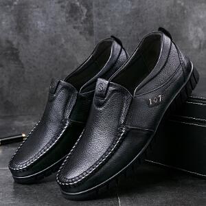 宜驰 EGCHI 休闲鞋男士商务皮鞋套脚软底男鞋子 21004