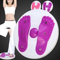 扭腰盘家用瘦腰瘦身运动扭扭乐女健身器材跳舞机减肚子扭腰机
