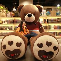 熊公仔娃娃抱抱熊女生日礼物送女友大熊毛绒玩具2米*