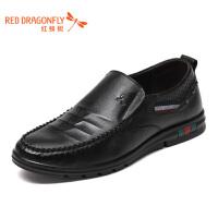 红蜻蜓男鞋春秋新款时尚休闲皮鞋舒适低帮懒人套脚鞋真皮