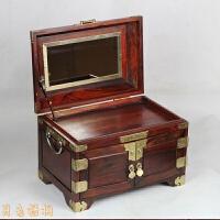 红酸枝首饰盒 公主中式古典带锁梳妆箱盒珠宝化妆盒 首饰收纳盒