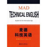 【全新直发】麦德科技英语 (美)麦德 9787301150702 北京大学出版社