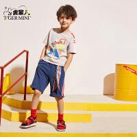 小虎宝儿童装男童短袖套装2020夏季新款儿童纯棉短裤中大童洋气潮