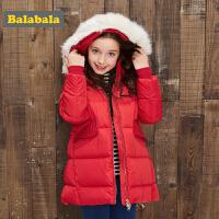 【1件5折】巴拉巴拉儿童羽绒服女童秋冬2017新款童装中大童中长款连帽外套女