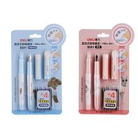 【两支装】得力s691学生钢笔带墨囊墨水商务办公练字笔正姿书写笔卡通2支装 颜色混发