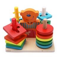 五柱形状配对套柱 1-2-3-4岁宝宝早教几何打桩木制儿童玩具