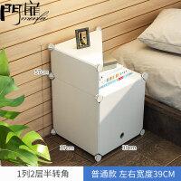 门扉 简易床头柜 简约现代塑料卧室床头收纳柜组装迷你床边小柜子储物柜