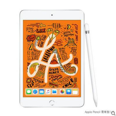 Apple 2019年新款MINI 5 平板电脑  7.9 英寸256G内存 WLAN版本 iPad 三色可选!