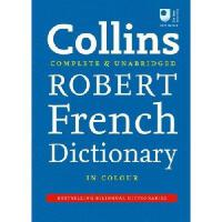 Collins Robert French Dictionary Complete Unabridged