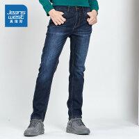 [限时抢:110元,真维斯周末狂欢仅限10.12-14]真维斯男装2018冬装新款 休闲弹力雨纹原色牛仔裤