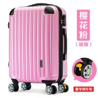 拉杆箱密码学生旅行箱韩版登机箱子复古行李箱男女204268寸万向轮