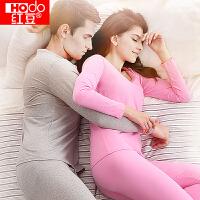 红豆秋衣秋裤男女红豆棉系列升级款190g薄款保暖内衣套装