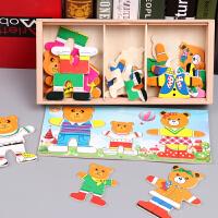 木制儿童拼板小熊换衣服拼图游戏2-3-4-5周岁男女孩宝宝早教