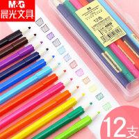 【12支包邮】晨光文具彩色中性笔彩色水笔学生彩笔0.38 12色 AGPA1711