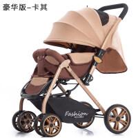 20190709080938492高景观双向婴儿推车轻便折叠可坐可躺儿童小宝宝避震新生儿手推车