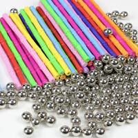 磁力棒散装智力运动会3-4-5岁男孩儿童玩具磁性拼装拼插积木 黄色