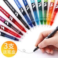 日本PILOT百乐V5中性笔考试专用笔黑红蓝粉紫彩色BX-V5水笔签字0.5pilot全针管直液式走珠笔百乐