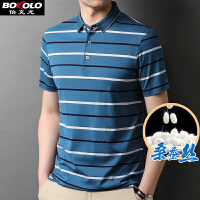 伯克龙含桑蚕丝短袖T恤男中年爸爸装色织条纹冰丝夏季男士半袖丝滑透气体恤衫 BB2612-2613
