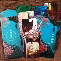 联盟古风诗意九居古风意境精美书签礼品 复古意境学生文具 中国风精美礼物