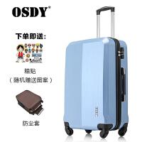 【新品上市】osdy男女拉杆箱 旅行箱 万向轮商务旅行箱20寸登机箱/24寸/28寸托运箱