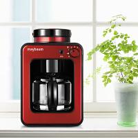 maybaum/五月树 M350(红色)德国家用商用全自动美式迷你磨豆咖啡机
