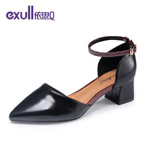 依思q简约休闲中跟粗跟女韩版头单鞋