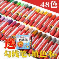 台湾雄狮学生48色儿童油画棒36色六角形美术粉蜡笔 24色涂鸦画笔 小学生绘画可水洗油画棒48色纸盒套装
