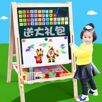儿童玩具画板画架小学生黑板支架式小孩磁性涂鸦写字板2-3-6岁8岁