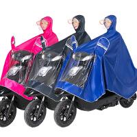 太空电动车雨衣雨披摩托车雨衣加大单人时尚电动车雨衣