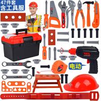 儿童工具箱玩具套装男孩修理维修电动电钻拆装宝宝拧螺丝 【电动】工具(47件套)带工具服 带升级版工具箱