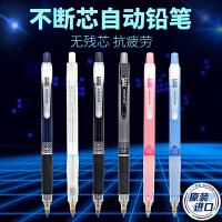 日本进口Platinum白金 Mols-200#9自动铅笔/银色 不断铅芯/自动进铅0.5mm学生作业考试绘图活动铅可