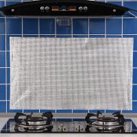 【满减】欧润哲 可裁剪铝膜防油橱柜垫 抽屉垫纸垫厨房衣柜垫墙垫套装