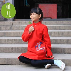 柚儿童装 儿童唐装女童外套 凤凰亲子羊毛呢旗袍 中国风连衣裙袍子 儿童女童过年装喜庆款