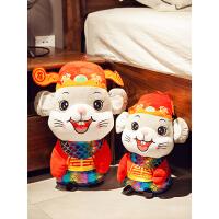 老鼠公仔吉祥物小号挂件生肖鼠娃娃机小娃娃新年鼠年玩偶毛绒玩具