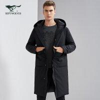 七匹狼旗下圣沃斯系列青年男士时尚休闲连帽厚羽绒