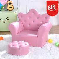 儿童沙发 可爱皇冠婴幼儿小沙发环保皮带凳迷你公主宝宝沙发