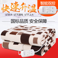 【当当自营】赛亿(Shinee)双人双控电热毯/电褥子/加热暖身毯/取暖器家用/取暖电器/电暖器/电暖气/床上取暖毯TB201