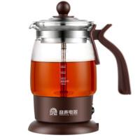 煮茶器全自动玻璃黑茶壶蒸汽电热茶壶 保温普洱蒸茶炉烧水壶